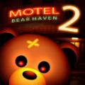 熊天堂2恐怖之夜汉化