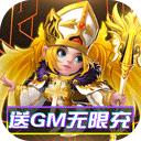 魔幻客栈-送GM无限充