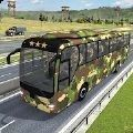 陆军巴士运输车