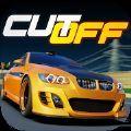 CutOff安卓版
